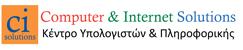 Computer & Internet Solutions Logo